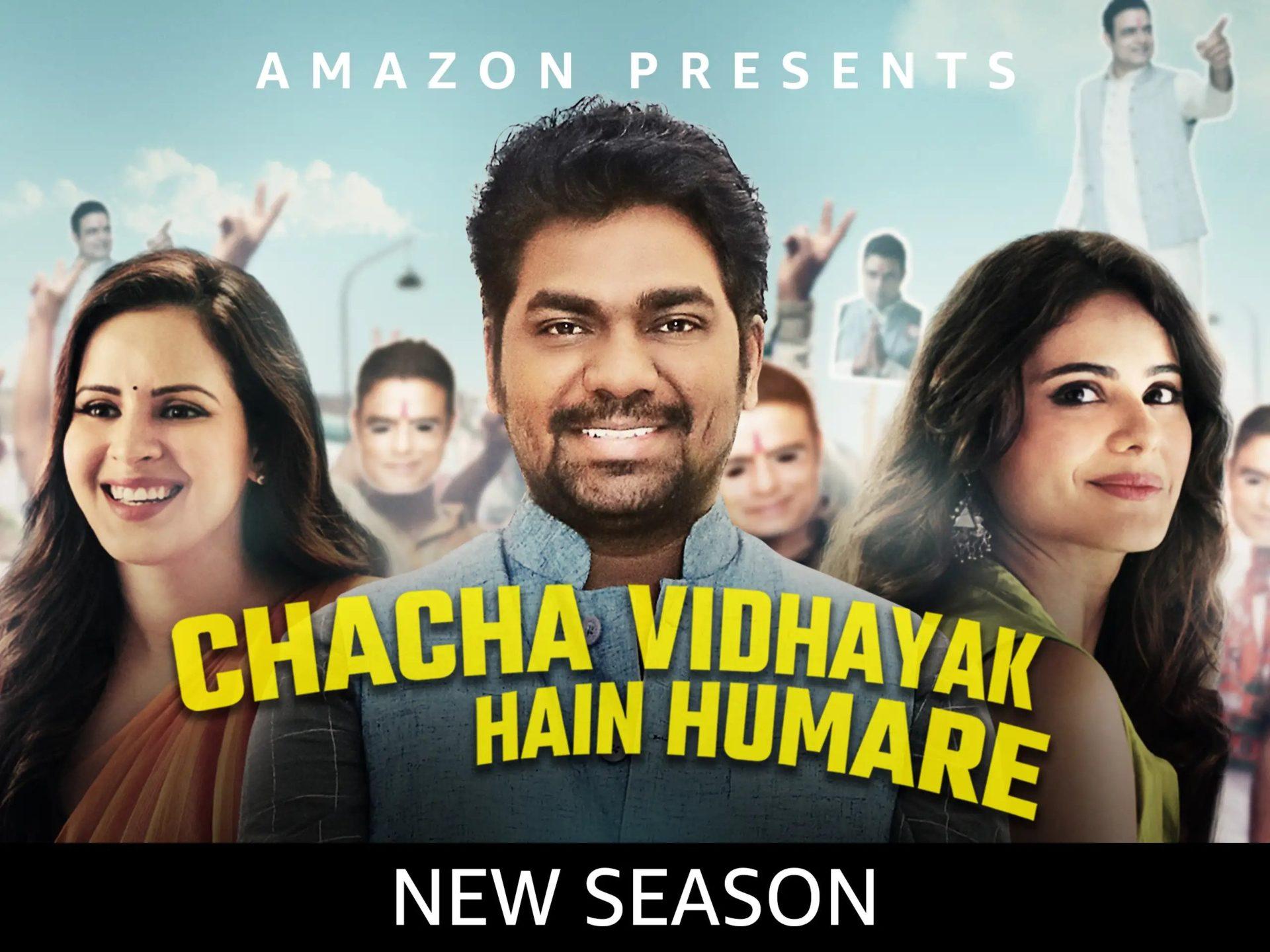 Chacha Vidhayak hai hamare season 2